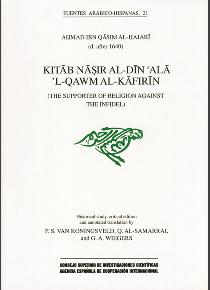 Kitab nasir al-din Ala 'l-qawm al-kafirin (The supporter of religion against the infidel)